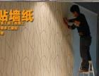 办公室装修 办公室翻新 木工隔墙 乳胶漆 贴墙纸