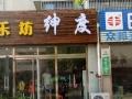 华北三期 颐和家园底商 商业街卖场 60平米
