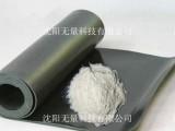 聚四氟乙烯微粉厂家/工厂ptfe超细微粉橡胶耐磨助剂