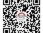 信阳市农村信用社招聘招聘程序