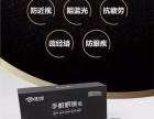 杭州市ar科技手机眼镜招代理商加盟,管用吗