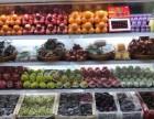 如今的朝阳行业果缤纷水果店