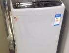 海尔4.5升全自动洗衣机