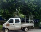 长期双排小货车招租随叫随到,家具拆装,搬公司,搬家