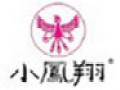 小凤祥饰品加盟