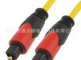 PO22 炫彩 塑料光纤线 数码音频光纤线 数码光纤线4.0 1
