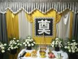 广州殡仪馆殡葬服务020-89I1l895