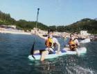 桑洲岛露营 沙滩烧烤 帆船出海 SUP花样浆板 荧光晚会