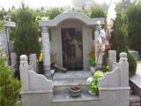 荆州市八岭山公墓