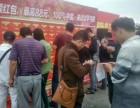 福州商家实体门店怎么引流?智泽新信息科技疯狂的红包帮您解决
