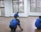 地毯清洗、地板打蜡、瓷砖美缝、家庭保洁、工程开荒