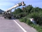 重慶專業高速救援 拖車 搭電 換胎 困境24小時服務