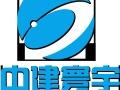 西安中建寰宇企业管理咨询有限公司