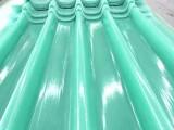 齐齐哈尔艾珀耐特玻璃钢瓦840型采光板尺寸