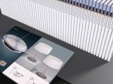 提供小家电画册设计 国外电气画册设计,中山电器目录设计