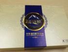 君赞源牡蛎肽复合片多少钱一盒 可以用多久 说明书