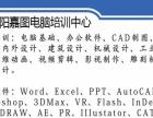 大东PR AE C4D剪辑、影视制作培训