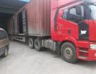 深圳至异地长短途搬家物品托运起重吊装