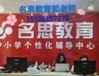 西漳附近初二升初三学生暑假如何安排学习