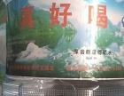 千元做桶装水代理 市县乡村