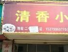 萍乡二中学校对面面馆