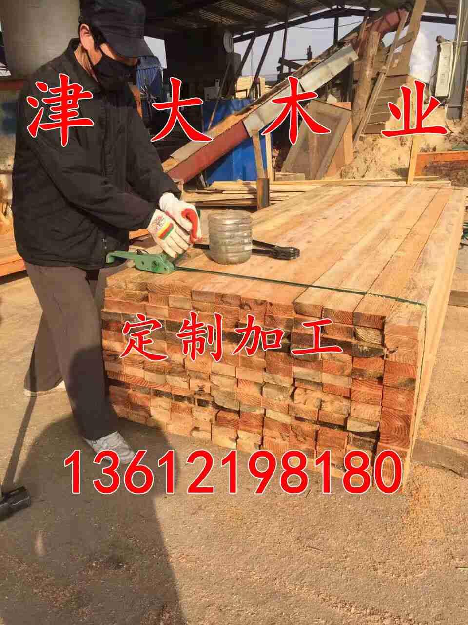 欢迎访问%潍坊建筑方木生产厂家工程木方价格 欢迎您木业