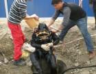 南京管道潜水堵水CCTV检测施工方案