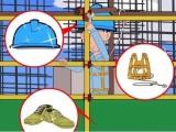 注册安全工程师资格证书培训学习凌文教育
