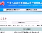 武汉千弘全国专业商标注册|商标转让