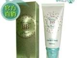 韩后乳清蛋白有机BB霜,有机护肤会更美。