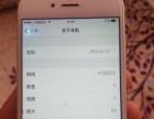 【搞定了】16G港版土豪金苹果6出售