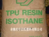 供应 耐低温 TPU/台湾大东/3085A