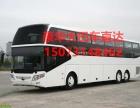 从重庆到嘉兴大巴汽车专线多少时间到15073148462客车