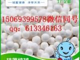F空净材料硅藻纯 硅藻纯球 白色硅藻纯