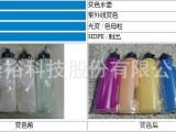(14蓝色、16黄色)紫外线变色母粒