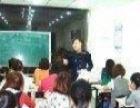 学韩语看韩剧,来番禺百越广场山木培训,专业老师教学