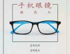 稀晶石手机眼镜有几种颜色 手机眼镜是什么 稀晶石有什么用处