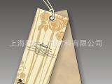 [品质保证]服装吊牌 商标吊牌吊卡 厂家定制服装织标洗标批发