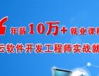 龙华民治腾云专业ARM嵌入式Linux开发培训