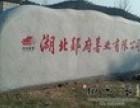 贵阳专业石头刻字师傅,上门雕刻效果出众!