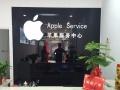【苹果服务中心】苹果手机换屏 iphone屏幕维修