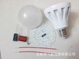 LED球泡12W led灯泡套件组装led球泡灯外壳散件LED塑