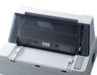 联想600+平推针式打印机发票送货单出库单单页纸