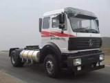 重庆回收大货车的电话号码是多少