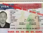 加拿大旅游签证找专业凯信国际李老师