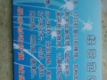 柳州 市 柳北 区 网络 监控 上门 安装 布线