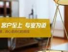 南京资深房产律师 提供专业房产法律服务