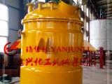 山东润滑油脂调胶釜厂家报价 润滑油脂调胶釜原理规格价格