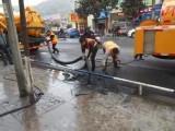 市區低價家庭店鋪下水道疏通馬桶疏通維修水龍頭更換安裝