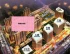 3万抵6万 双地铁口、建华城市广场 产权旺铺